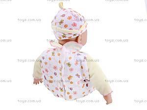 Интерактивный пупс Baby Lovely, XMY8029, купить