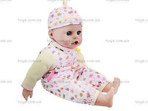 Интерактивный пупс Baby Lovely, XMY8029, фото