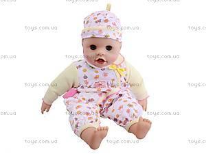 Интерактивный пупс Baby Lovely, XMY8029, отзывы