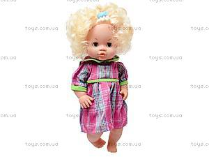 Интерактивный пупс «Baby Toby», 10 функций, 30702D20, купить