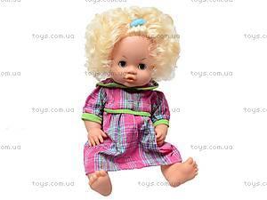 Интерактивный пупс «Baby Toby», 10 функций, 30702D20, детские игрушки