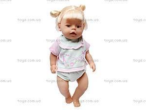 Интерактивный пупс «Baby Toby», 30712A20, купить
