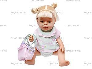 Интерактивный пупс «Baby Toby», 30712A20, toys.com.ua