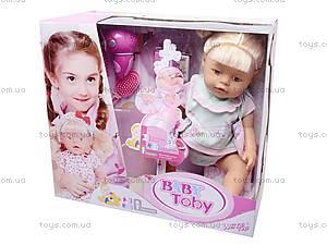 Интерактивный пупс «Baby Toby», 30712A20