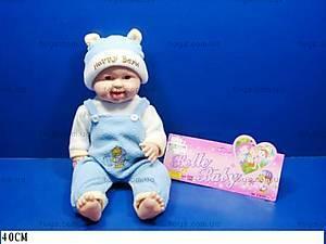 Интерактивный пупс Belle Baby, 3358