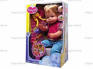 Интерактивный пупс для девочек, N003-B, фото