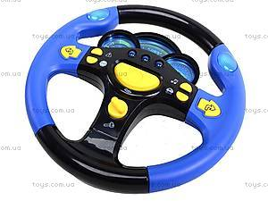 Интерактивный руль «Автошка» , 7044, магазин игрушек