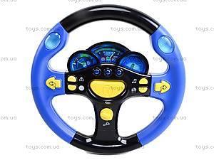 Интерактивный руль «Автошка» , 7044, toys.com.ua