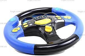 Интерактивный руль «Автошка» , 7044, іграшки