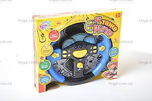 Интерактивный руль «Автошка» , 7044, игрушки