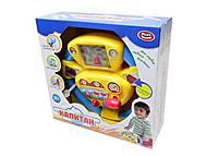 Интерактивный руль «Капитан», 73917392, іграшки