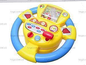 Интерактивный руль «Капитан», 73917392, игрушки