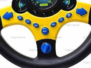 Интерактивный руль, с русским чипом, 1193, купить