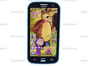 Интерактивный телефон «Маша и медведь», DB1883F2, отзывы