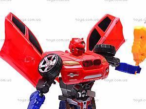 Интерактивный трансформер-машина, 9-13, игрушки