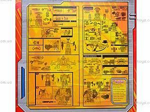 Интерактивный трансформер «Звездный десант», 6369, отзывы