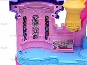 Интерактивный замок для куклы, SG-2955AB, магазин игрушек