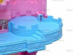 Интерактивный замок для куклы, SG-2955AB, toys.com.ua