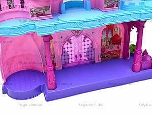 Интерактивный замок для куклы, SG-2955AB, toys