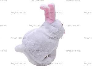 Интерактивный заяц, 83004, купить