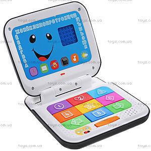 Интерактивный компьютер с технологией Smart Stages, DKK17