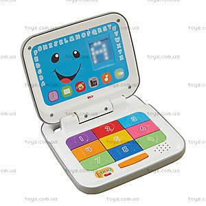 Интерактивный компьютер с технологией Smart Stages, DKK17, фото