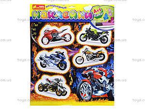Интерьерные наклейки «Мотоциклы», 8809, купить