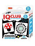 IQ-club для малышей «Контрастные карточки», 13152050Р, игрушки