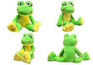 Плюшевая игрушка «Лягушка», M-FY-159, купить