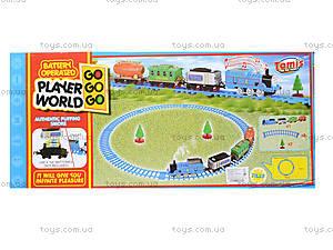 Музыкальная железная дорога Thomas, 2277-13, игрушки