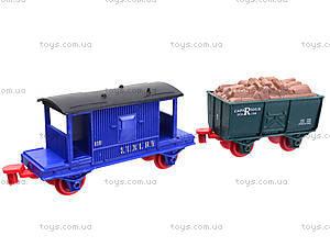 Детская железная дорога Classic Train, 1213B-2, купить