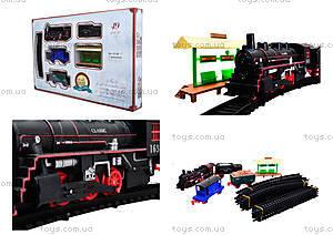 Детская железная дорога Classic Train, 1213B-2