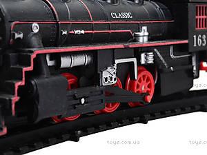Детская железная дорога Classic Train, 1213B-2, цена