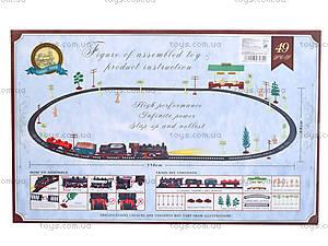 Детская железная дорога Classic Train, 1213B-2, магазин игрушек