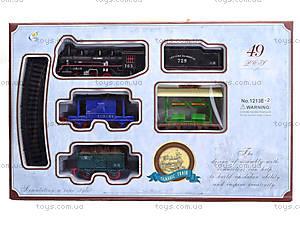Детская железная дорога Classic Train, 1213B-2, toys.com.ua