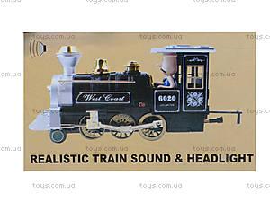Детская железная дорога со светом и дымом, 125, купить