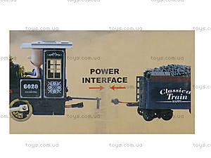 Детская железная дорога со светом и дымом, 125, отзывы
