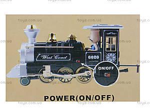 Детская железная дорога со светом и дымом, 125, цена