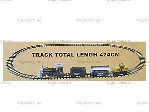 Детская железная дорога со светом и дымом, 125, игрушки