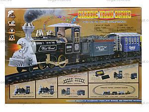 Детская железная дорога со светом и дымом, 125, детские игрушки