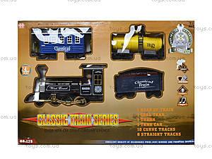 Детская железная дорога со светом и дымом, 125, toys.com.ua