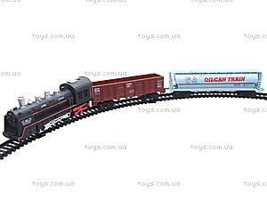 Игрушечная железная дорога Rail King, 19051-5, купить