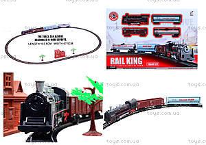Игрушечная железная дорога Rail King, 19051-5
