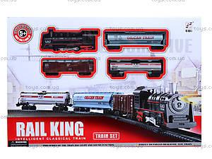 Игрушечная железная дорога Rail King, 19051-5, магазин игрушек