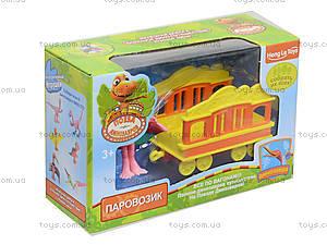 Детская железная дорога «Поезд Динозавров», 2207A, отзывы