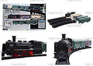 Железная дорога со звуковыми эффектами, TL07