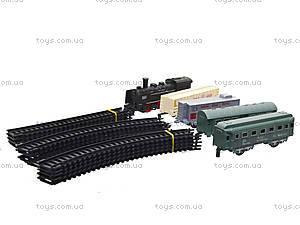 Железная дорога со звуковыми эффектами, TL07, отзывы