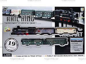 Железная дорога со звуковыми эффектами, TL07, цена