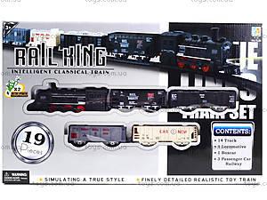 Железная дорога с подсветкой Rail King, TL08, игрушки