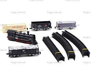 Железная дорога с подсветкой Rail King, TL08, магазин игрушек